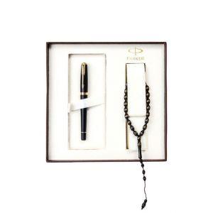 طقم باركر ايربان قلم حبر سائل + سبحة فاخرة
